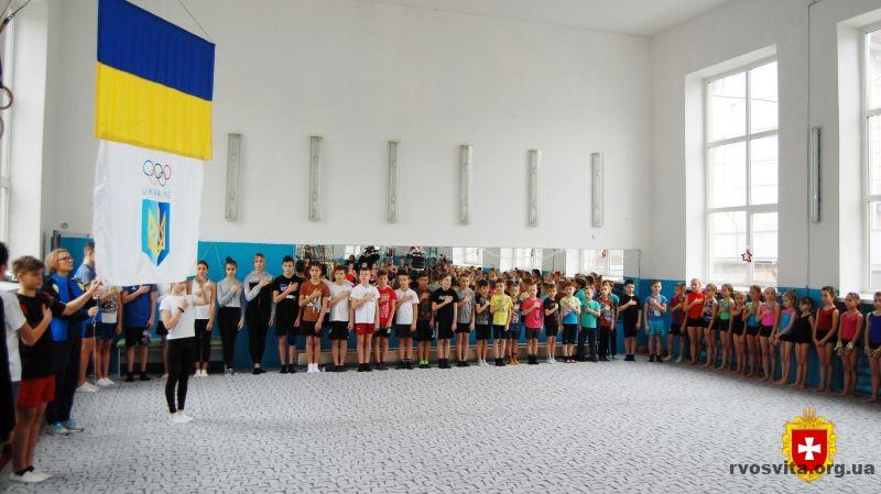 У Рівному відзначили відкриття ІІІ зимових Юнацьких Олімпійських ігор