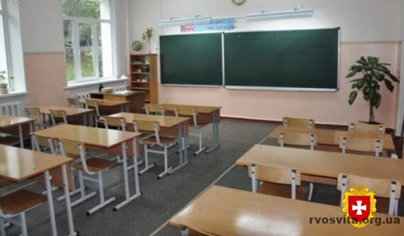 Ще дев'ять шкіл на Рівненщині тимчасово призупинили навчальний процес