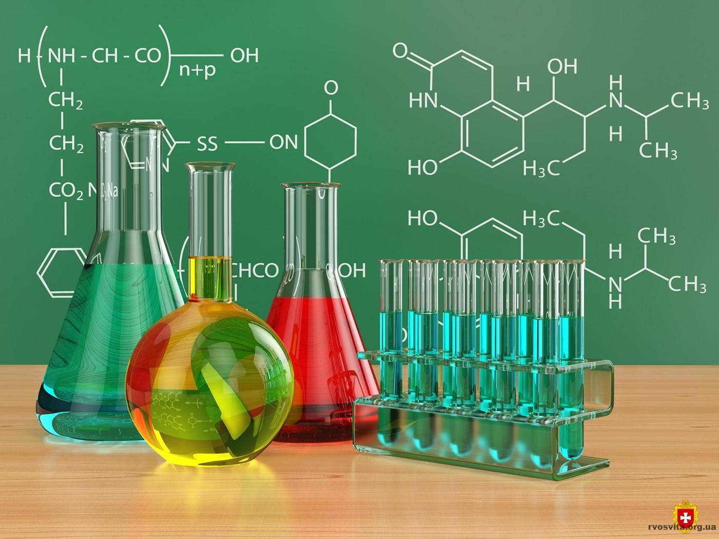 Стало відомо, хто найкраще в області знає хімію