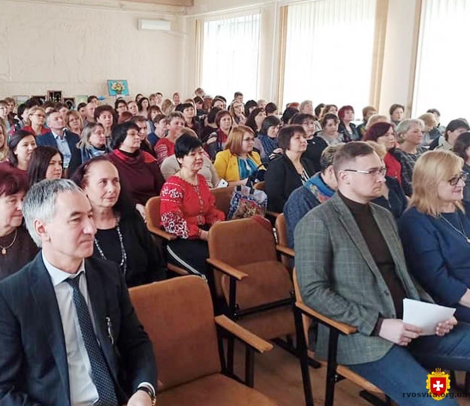 Більше сотні освітян зібралися на Форум патріотичного єднання