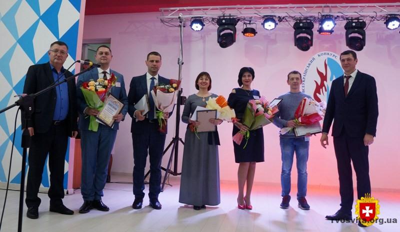 """Відомі імена переможців обласного етапу конкурсу """"Учитель року – 2020"""""""