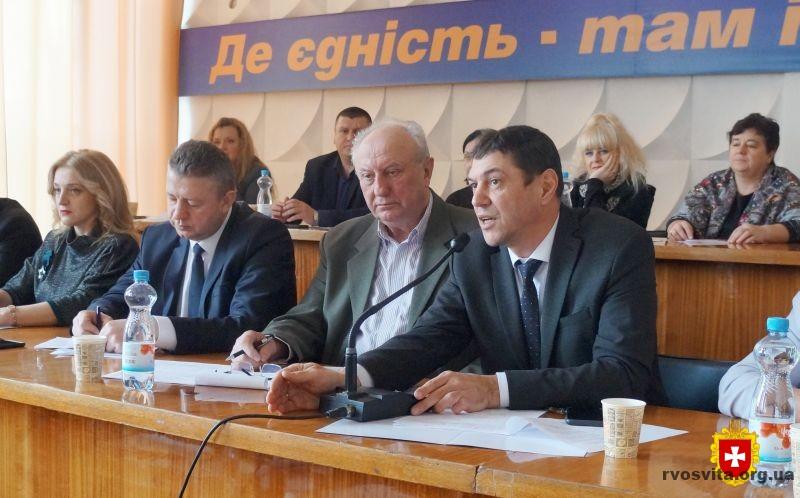 Колегія управління освіти і науки та рада обласної профспілки провели спільне засідання