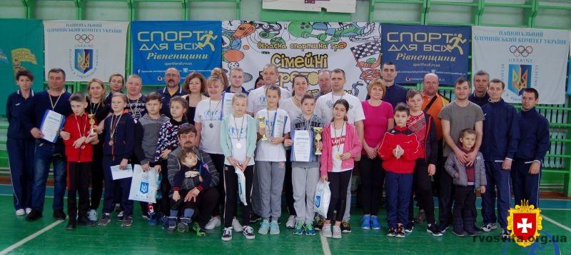 Стартував зональний етап обласної спортивної гри «Сімейні перегони. Здоровий спосіб життя»