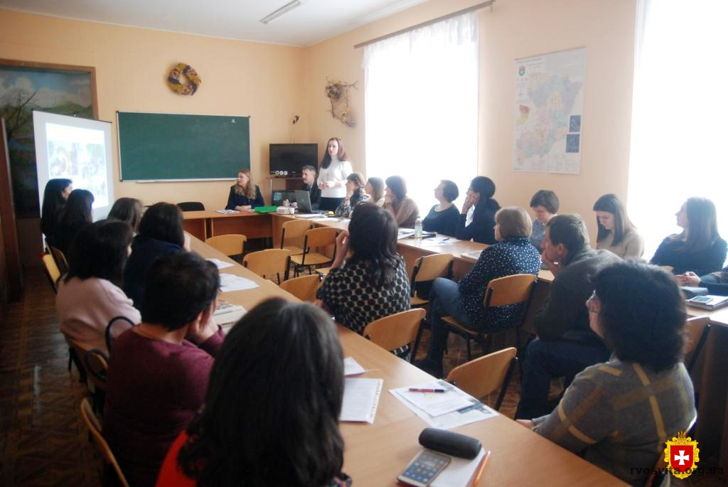 Для освітян провели обласний семінар на тему екології