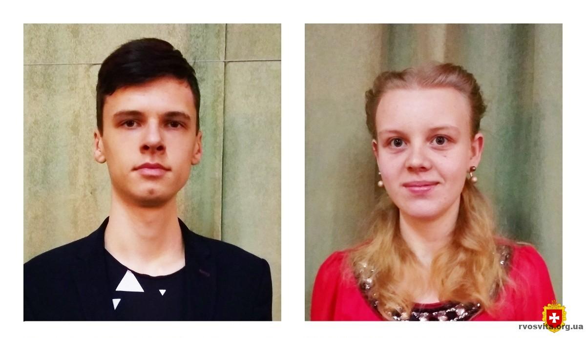 Учні з Рівненщини вибороли призові місця на всеукраїнських конкурсах