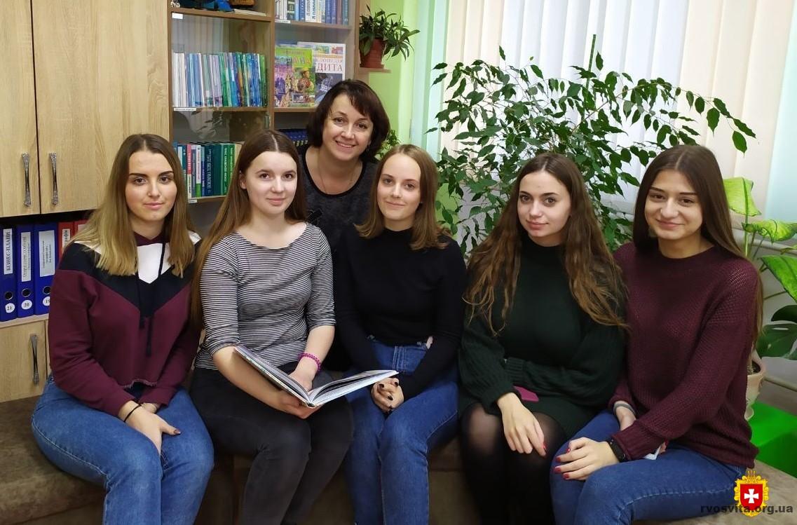 Юні дослідники Рівненщини здобули призові місця у Всеукраїнському конкурсі «Моя Батьківщина – Україна»