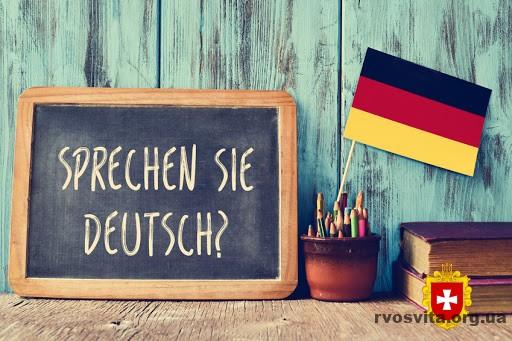 Серед учнів Рівненщини визначили кращих знавців німецької мови