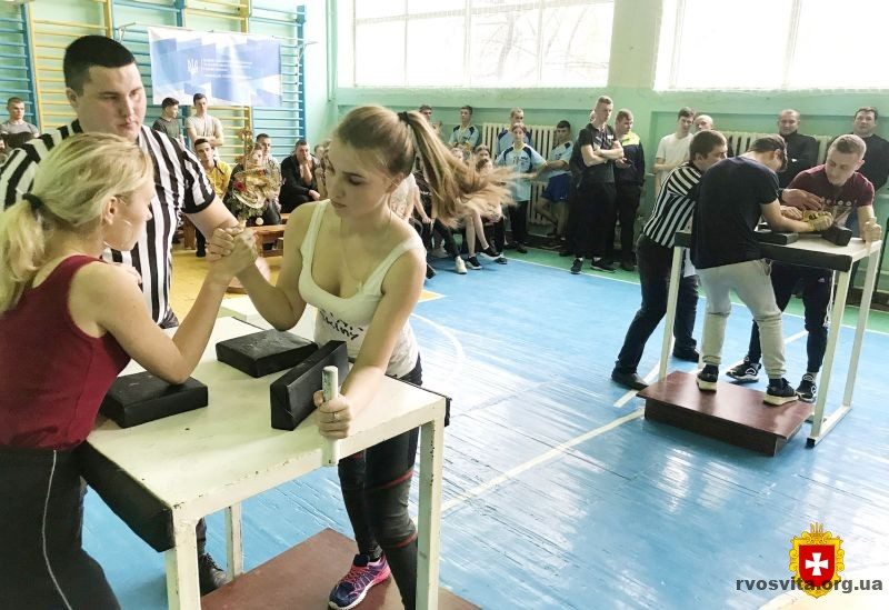 Визначили найкращих в армспорті серед юнаків та дівчат закладів професійно-технічної освіти області