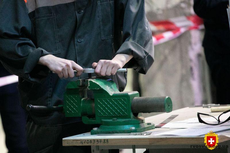 Рівненщина змагається за можливість побудувати сучасний центр професійної досконалості в межах проєкту «EU4SKILLS»