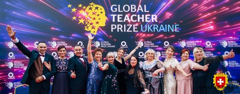 Старт національної вчительської премії Global Teacher Prize Ukraine 2020 – кожен охочий може номінувати свого вчителя