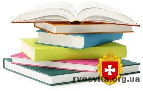Потреба закладів освіти в підручниках для 3 класу на 2020-2021 н. р.