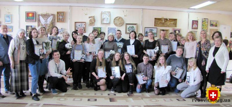 У Рівному нагородили переможців ІІІ етапу XІX Всеукраїнського конкурсу учнівської творчості