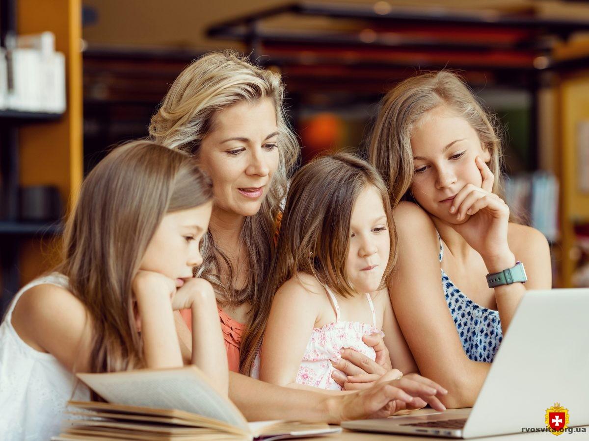 Портал інклюзивної освіти: як батькам подати заяву до ІРЦ онлайн і не тільки (КАРТА ІРЦ)