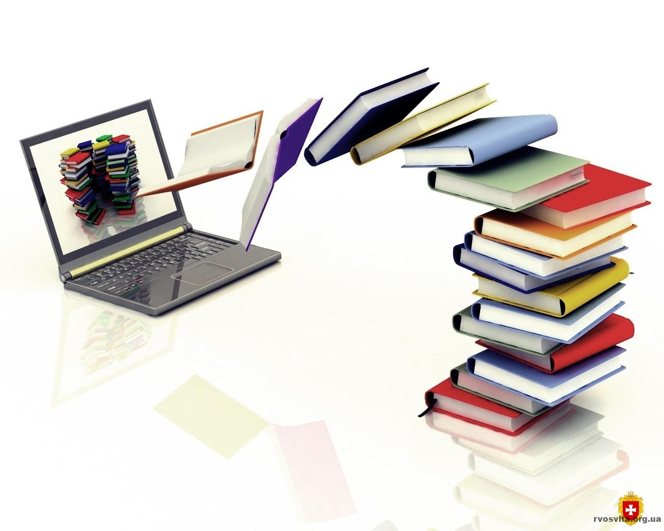 Міністерство освіти і науки України опублікувало перелік джерел для безкоштовного навчання