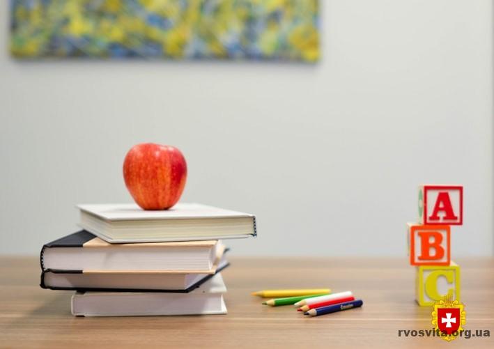 Структуру та форми навчання під час карантину визначають школи – роз'яснення МОН