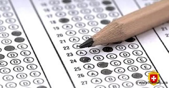 Інфовідео, робота з тестами і бланками відповідей: учасники пробного ЗНО отримали нові інструменти для підготовки до тестування