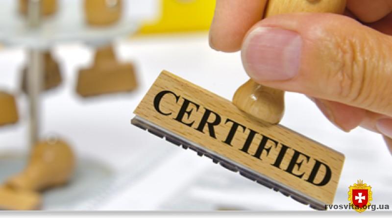 Понад пів сотні вчителів Рівненщини успішно пройшли другий етап сертифікації-2020