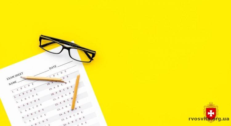 ЗНО 2020: у МОН роз'яснили особливості та строки проведення цьогорічного тестування