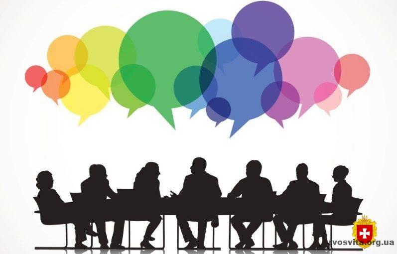 Розпочалася дистанційна конференція  наукових проектів «Молода наука Рівненщини 2020»