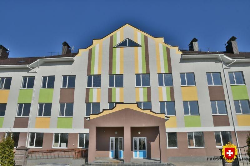 В селі на Рівненщині добудовують навчальний заклад