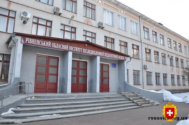 РОІППО підготував рекомендації щодо ведення класного журналу в умовах карантину