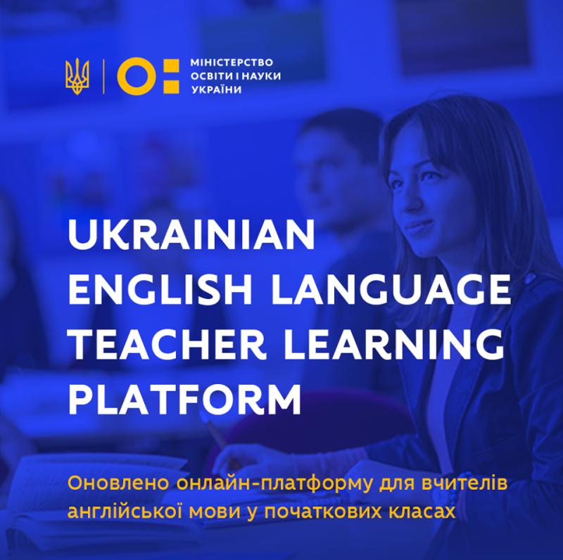 Матеріали для 3-4 класів, поради вчителю і готові завдання – оновлено онлайн-платформу для вчителів англійської мови у початкових класах