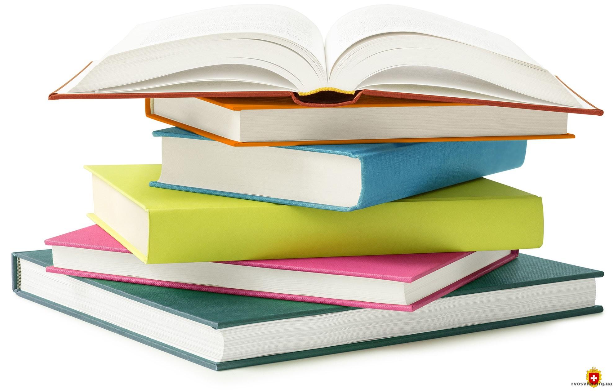 Потреба закладів освіти в підручниках для 7 класу на 2020-2021 н. р.