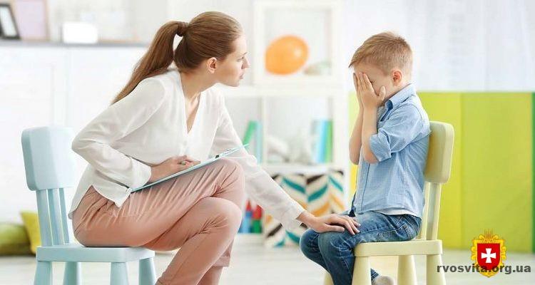 Як організувати психолого-педагогічний консиліум для уточнення, підтвердження чи зміни висновку щодо особливих освітніх потреб дитини – рекомендації МОН