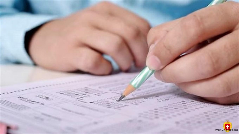 Пункти тестування Рівненщини повністю готові до проведення ЗНО