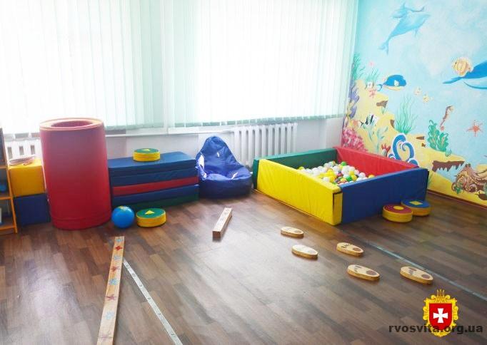 На Рівненщині відновлюють роботу інклюзивно-ресурсні центри