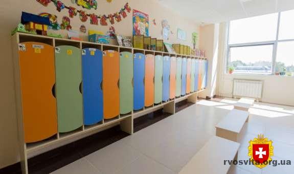 У Рівному в тестовому режимі відкриють дитячі садочки