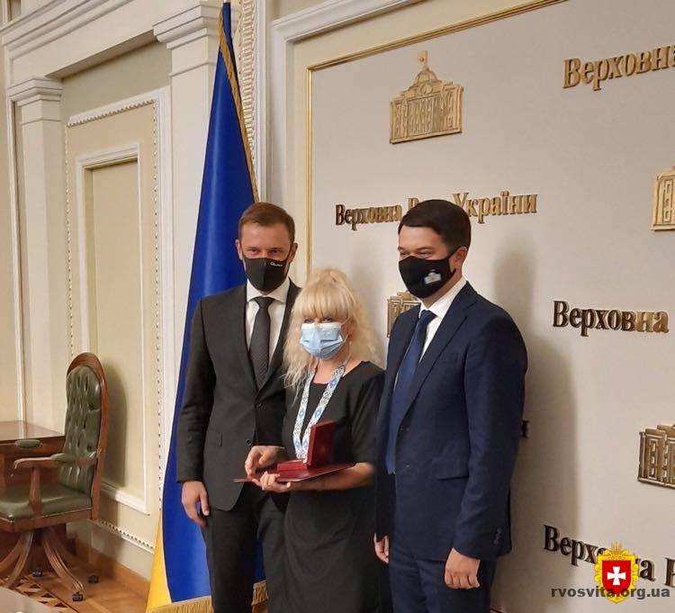 Наталія Сосюк стала володаркою Премії Верховної Ради України