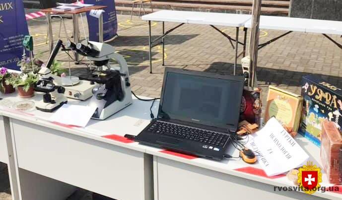 Рівненська Мала академія наук відкрила свої двері для юних науковців