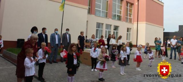 Першокласники Корнинського ліцею розпочали навчання у новому корпусі