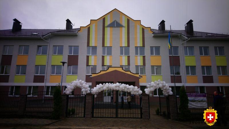 Завдяки «Великому будівництву» у селі на Володимиреччині добудували триповерхову школу