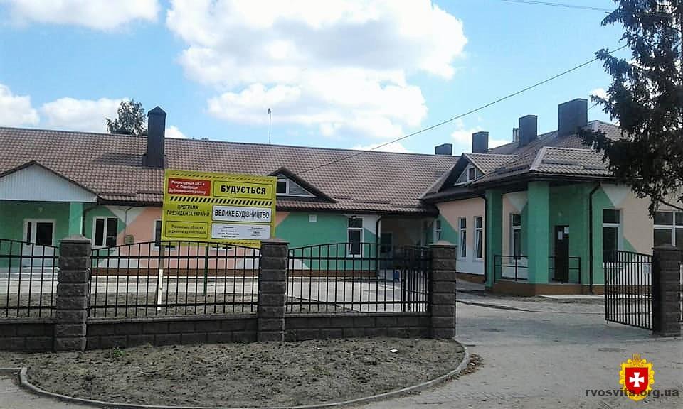 На Дубровиччині запрацював новозбудований садок