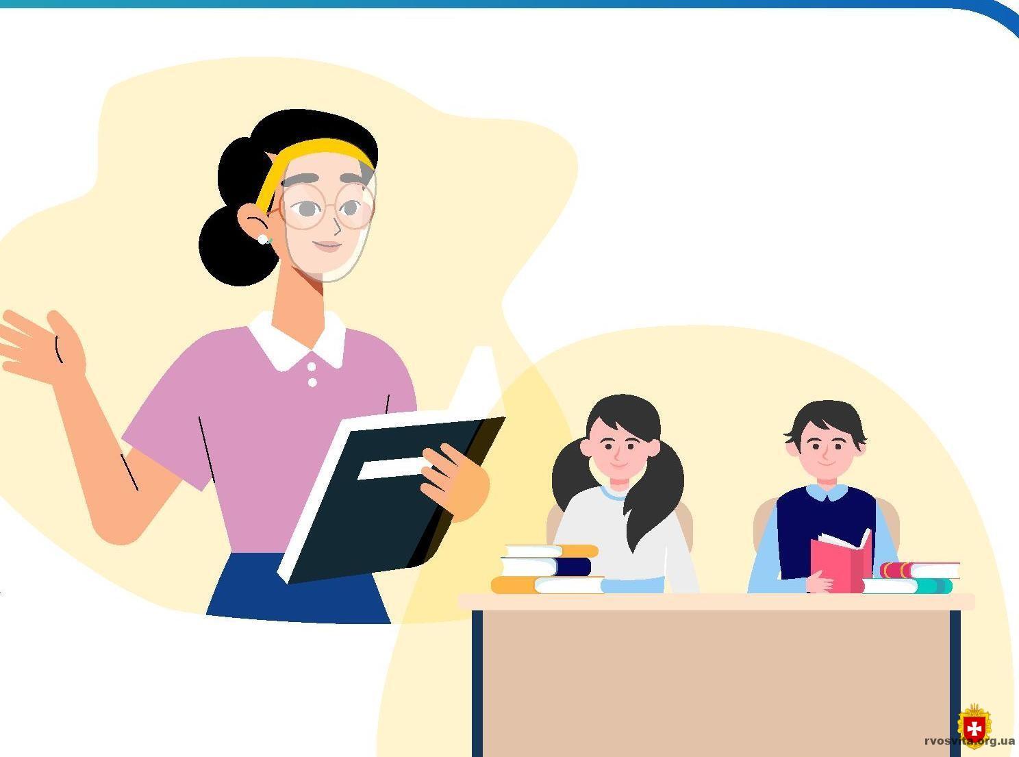 МОЗ затвердило правила та рекомендації щодо організації навчального процесу на період карантину
