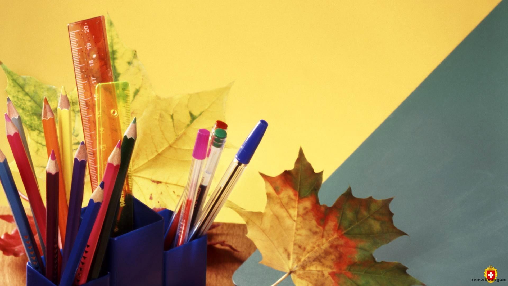 Дорогі школярі та студенти, шановні вчителі та батьки!     Від щирого серця вітаємо вас із Днем знань!