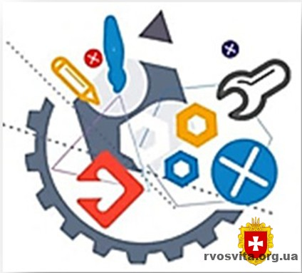 Оголошення про формування переліку заходів плану реалізації Стратегії розвитку регіональної системи професійної освіти  на період 2021 – 2023 років