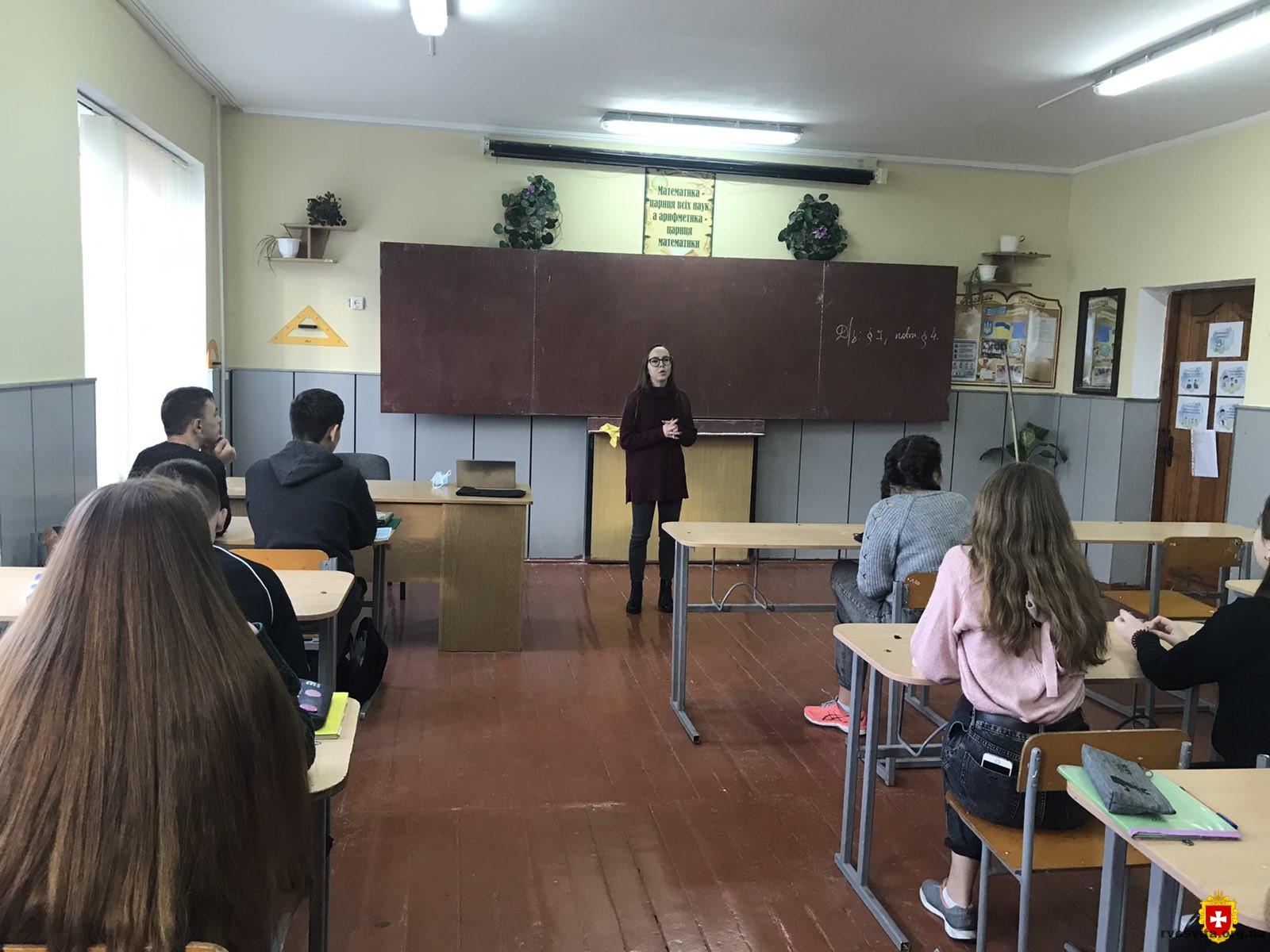 Школярі на Рівненщині одягнули гендерні окуляри