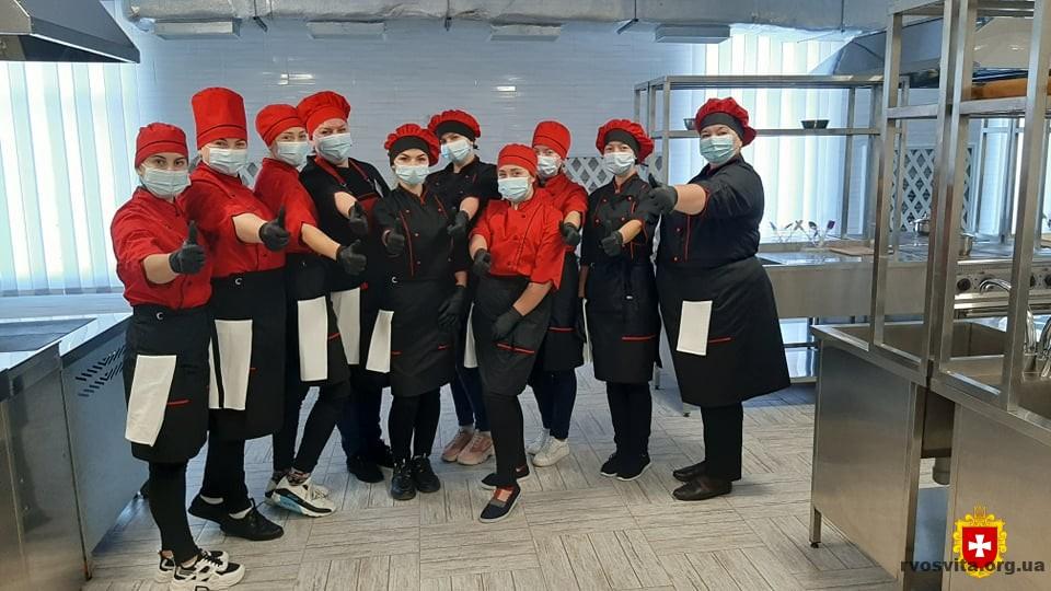 На Рівненщині відкрито навчально-практичний центр за професією «Кухар»