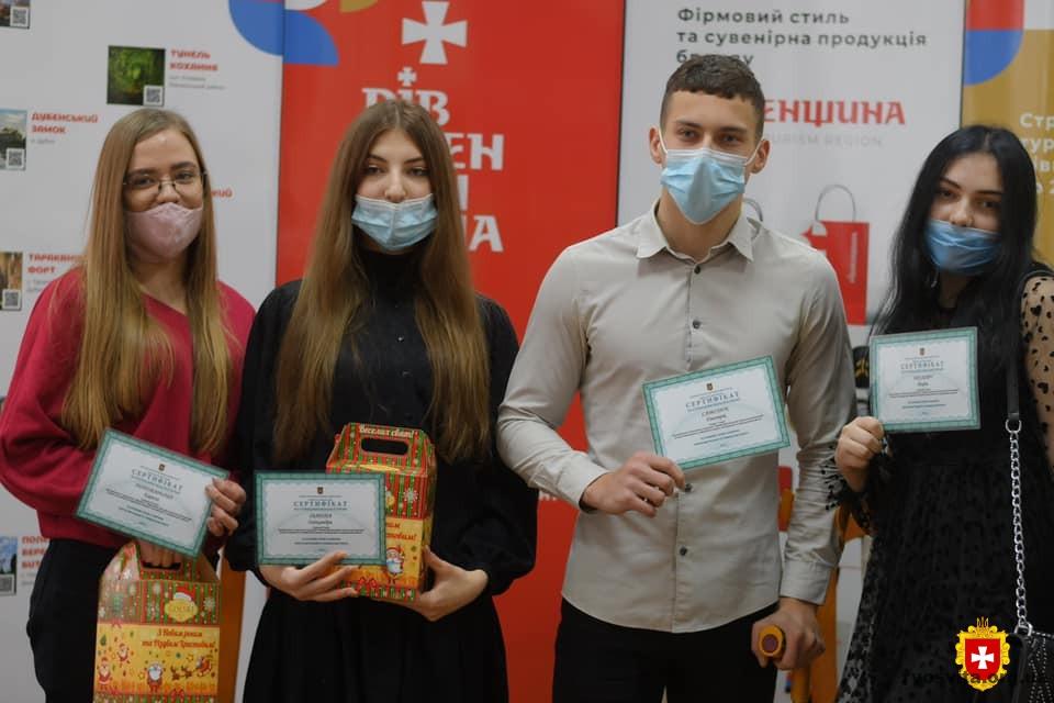 Кращі студенти та учні Рівненщини отримали премії