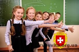 Рівненщина долучається до загальношкільного проєкту: методики профорієнтації