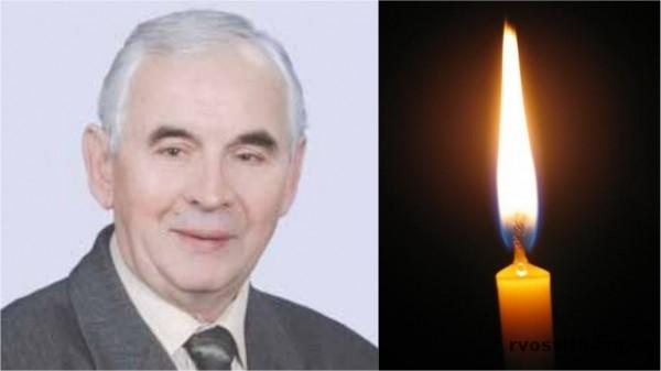 У Рівному пішов з життя легендарний вчитель фізики – Володимир Гоголь