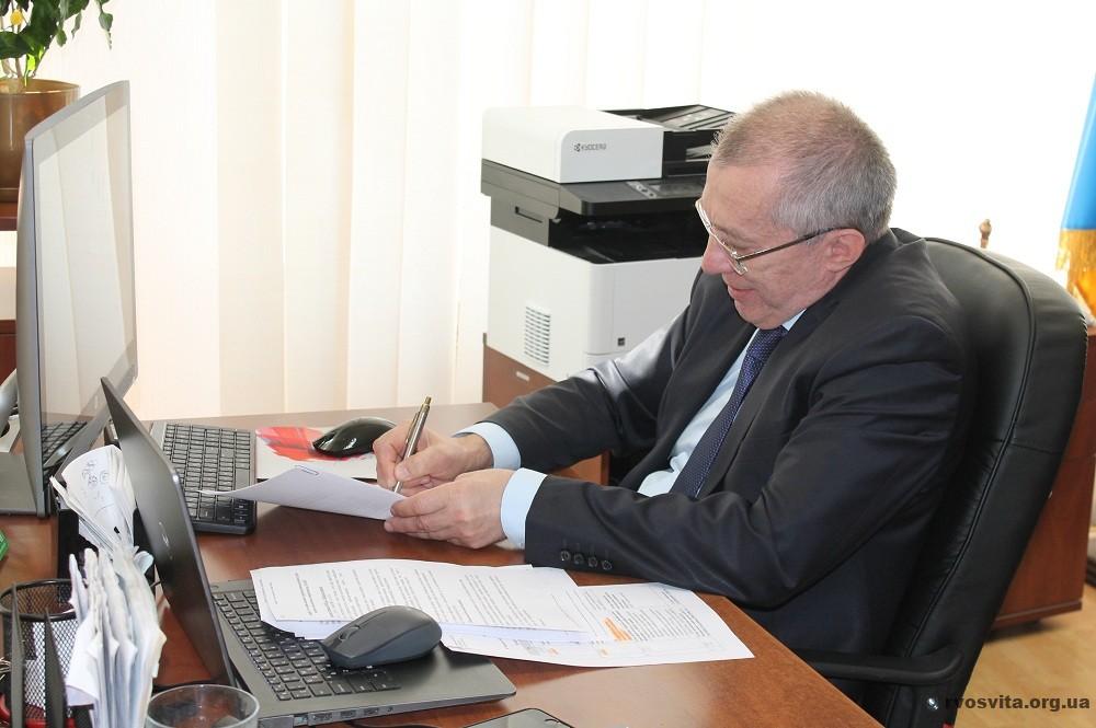 Україна приєдналася до Боннської заяви щодо свободи наукових досліджень
