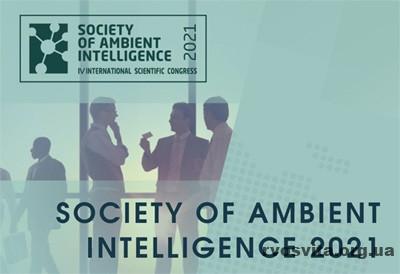 12-16 квітня  відбудеться 4-й Міжнародний науковий конгрес