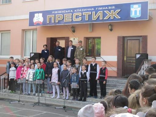 Рівненський ліцей «Престиж» став учасником польсько-української співпраці