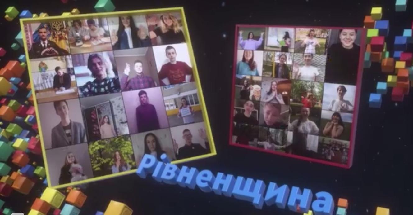 Блискучий виступ команди вихованців РМАНУМ  у Всеукраїнському конкурсі-захисті