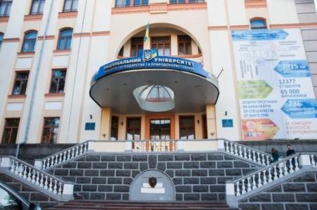 """Три вищих навчальних заклади Рівненщини потрапили до """"ТОП-200 УКРАЇНА 2021"""""""