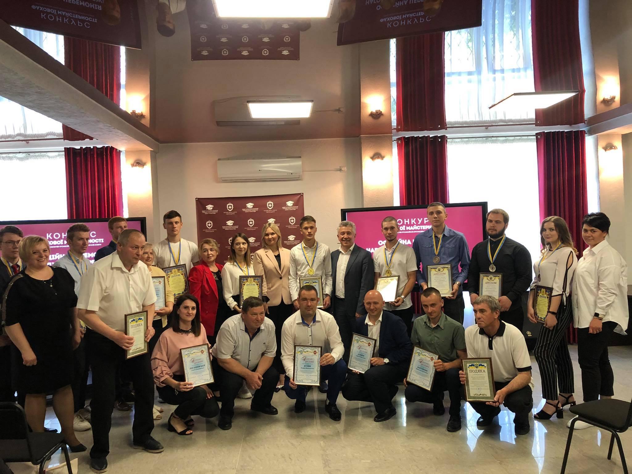 ІІ етап Всеукраїнського конкурсу фахової майстерності відбувся на базі Квасилівського професійного ліцею